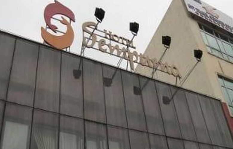 Hotel Sempurna - Hotel - 4