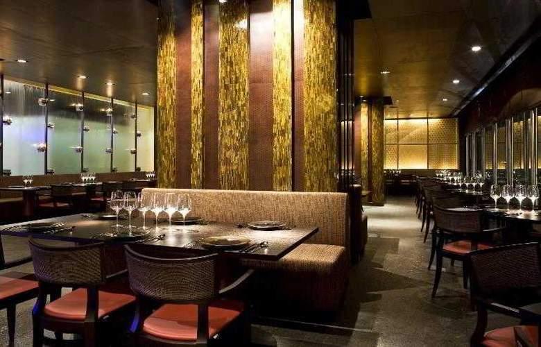 Le Meridien New Delhi - Restaurant - 4
