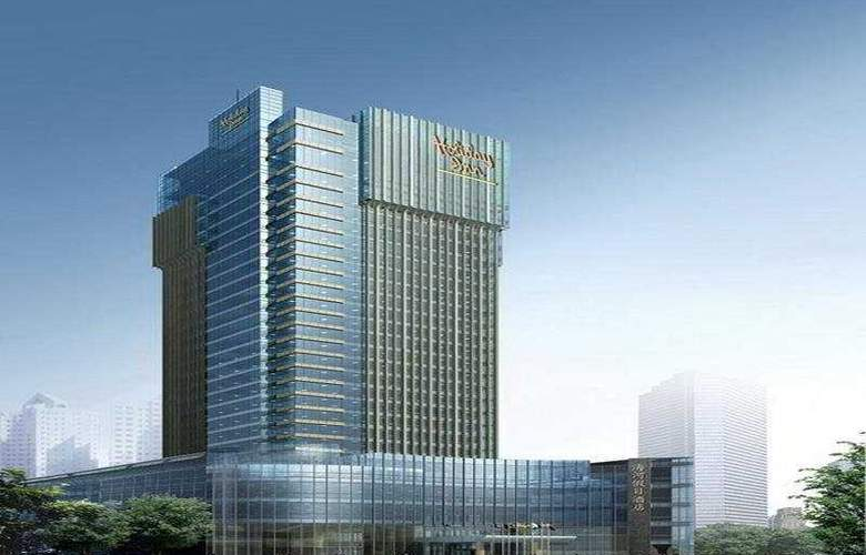 Holiday Inn Tianjin Riverside - General - 2