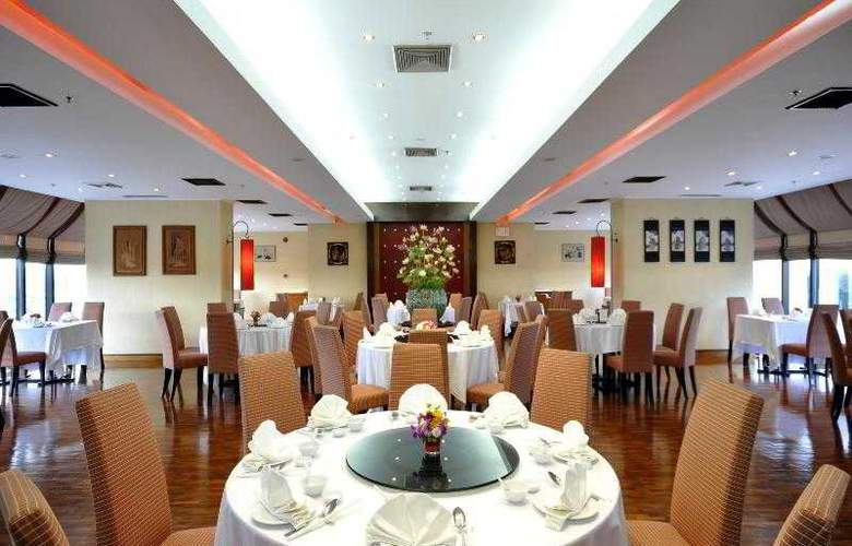 Centara Duangtawan Hotel Chiang Mai - Restaurant - 23