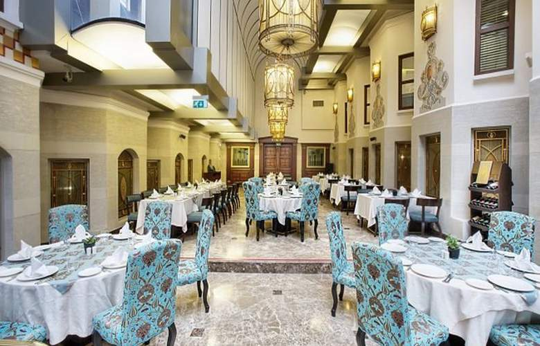Crowne Plaza Istanbul - Old City - Restaurant - 14