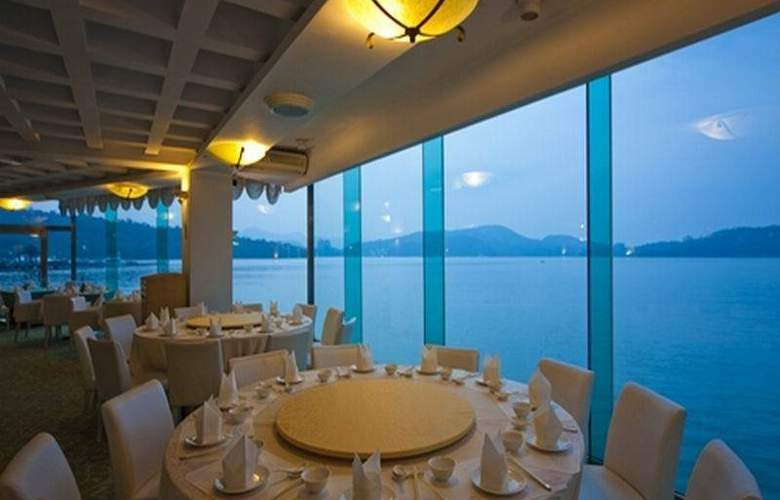 The Richforest Hotels & Resorts - Sun Moon Lake - Restaurant - 6
