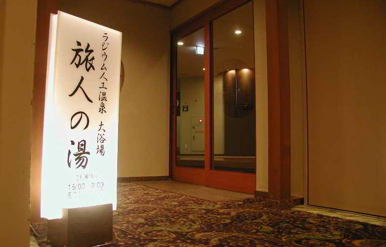 Ark Hotel Sendai - Hotel - 10