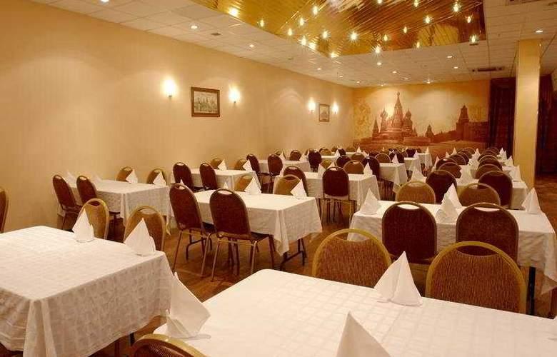 Molodozhny - Restaurant - 4