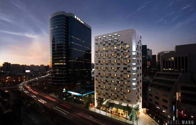 Manu Namdaemun - Hotel - 0