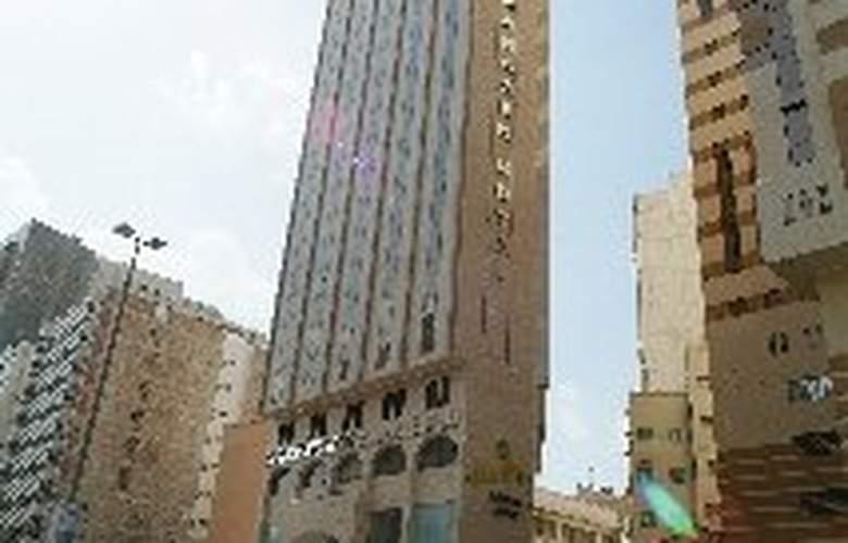 Makkah Dar Al Manasek - Hotel - 0