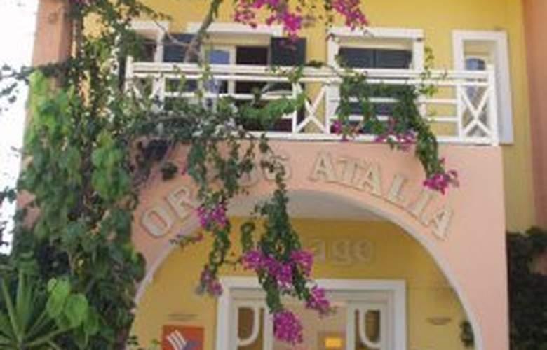 Ormos Atalia Aparthotel - General - 2