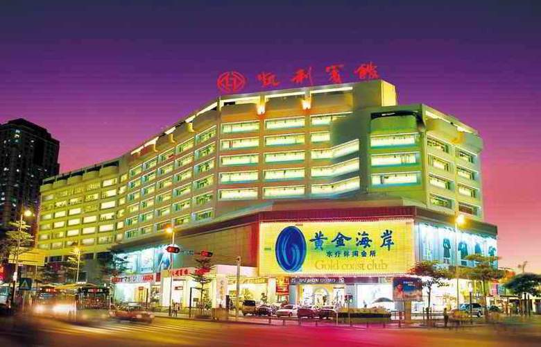 Shenzhen Kaili - Hotel - 0