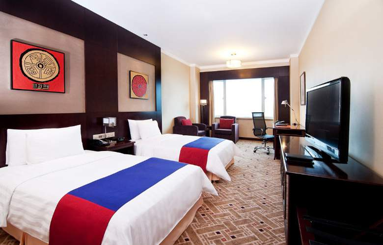 Crowne Plaza Shanghai Pudong - Room - 2