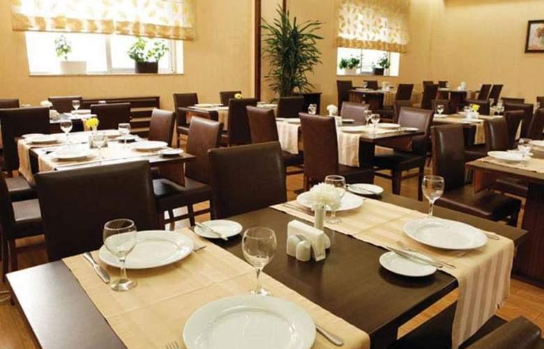 Days Inn - Restaurant - 11