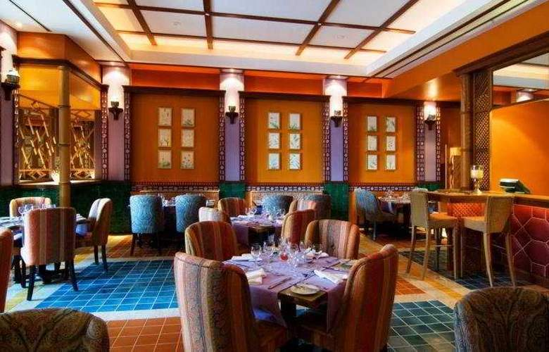 Pestana Porto Santo Beach Resort & Spa - Restaurant - 9
