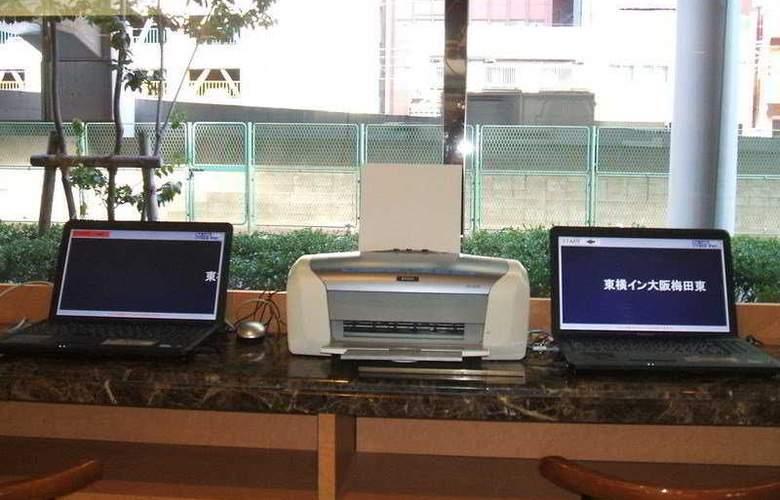 Toyoko Inn Osaka Umeda Higashi - Hotel - 0