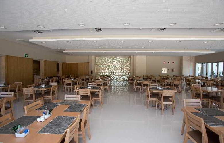 M.A. Sevilla Congresos - Restaurant - 2