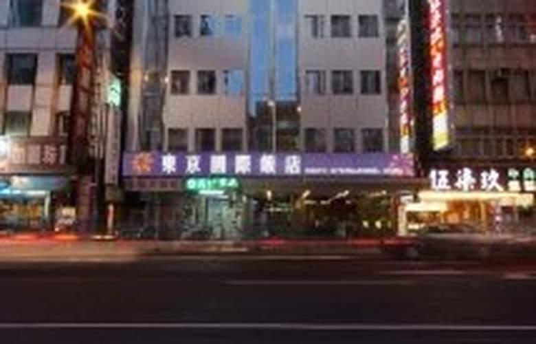 Tokyo International - General - 1