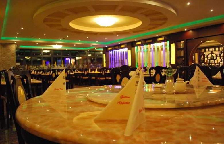 Gold Spring - Restaurant - 2