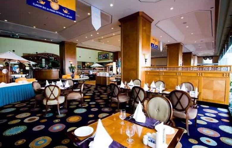 Ramada Plaza Jeju - Restaurant - 17