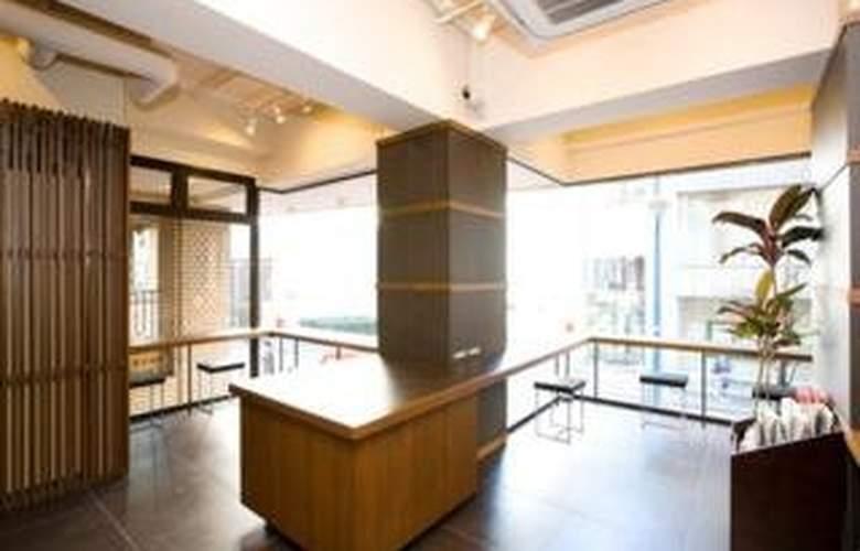 City Hotel Lonestar Shinjuku - General - 2