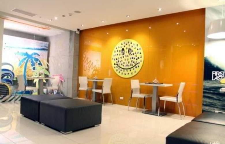 City Inn Hotel II - General - 4