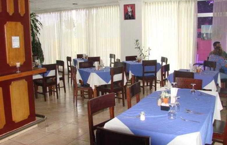 Aramo - Restaurant - 3