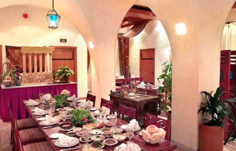 Carlton Al Moaibed - Restaurant - 7