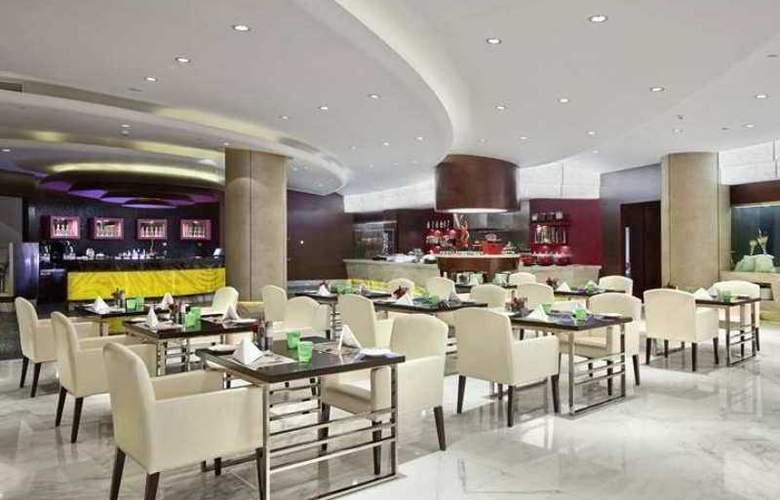Hilton Shanghai Hongqiao - Hotel - 7