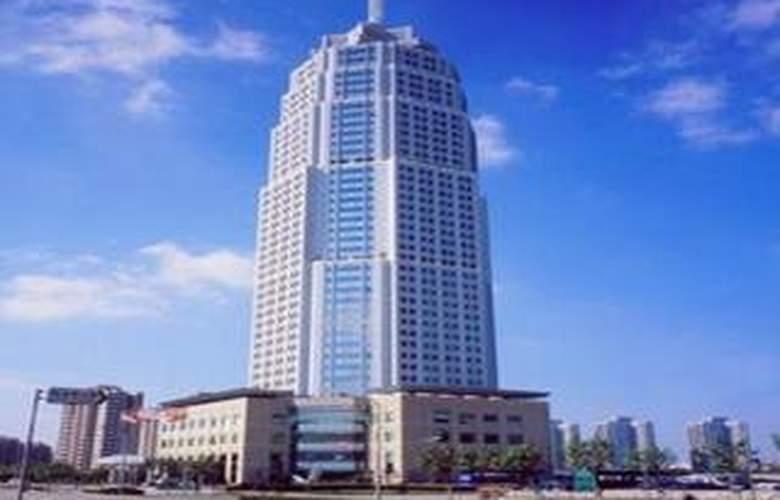 Ramada Plaza Pudong Shanghai - Hotel - 0