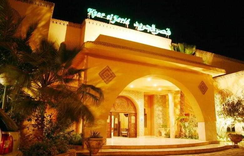 Ksar Jerid - Hotel - 0