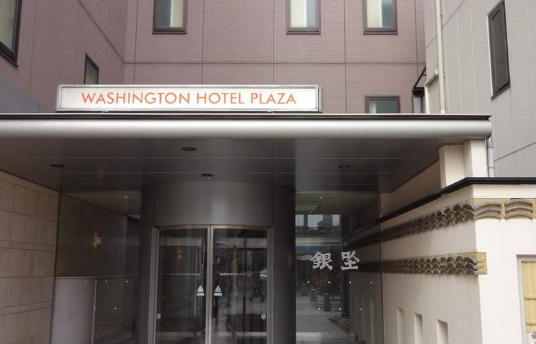 Nara Washington Hotel Plaza - Hotel - 0