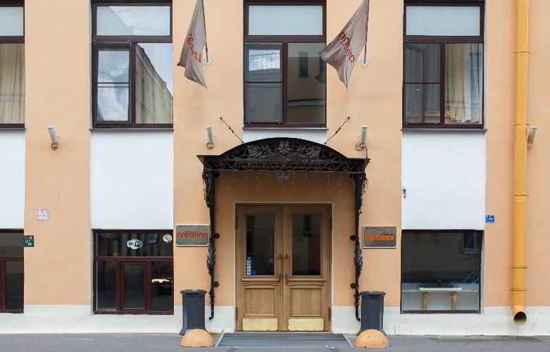 Arealinn - Hotel - 0
