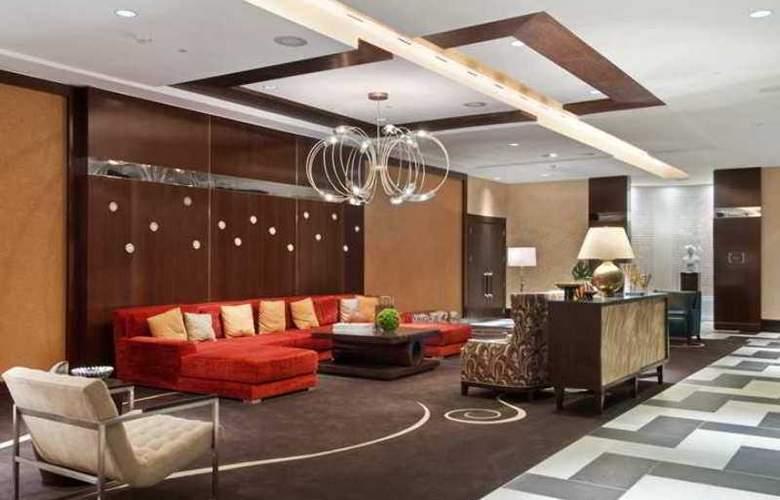 Hilton University of Houston - Hotel - 1