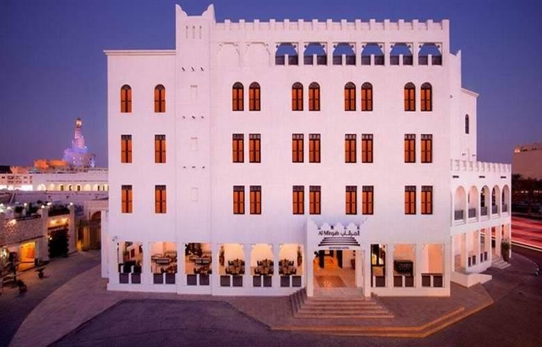 Al Mirqab Boutique - Hotel - 9