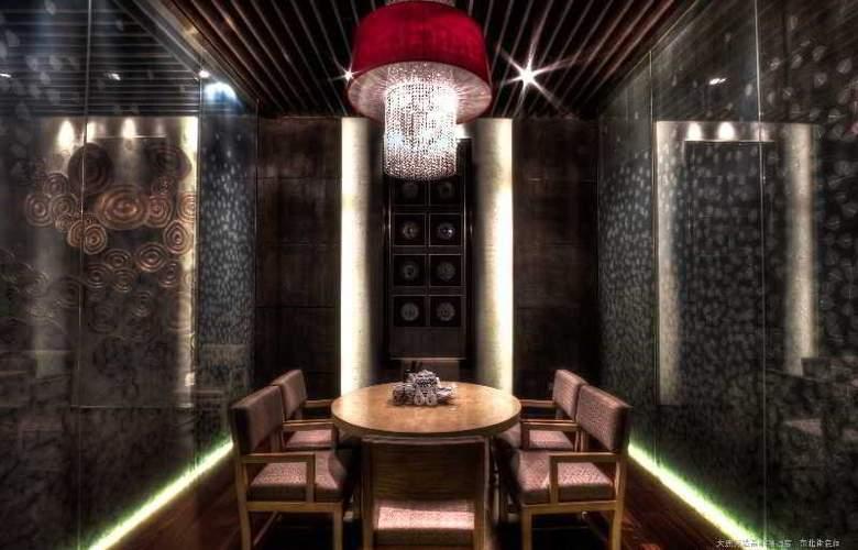 Hilton Wanda Dalian - Restaurant - 34