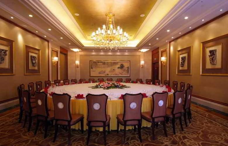 Hongqiao State Guest - Restaurant - 16