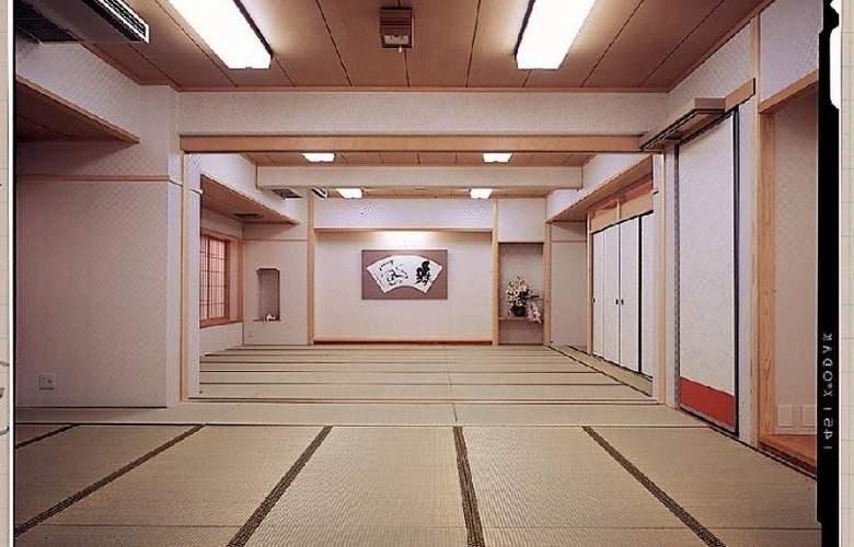 Gion No Yado Maifukan - Hotel - 1
