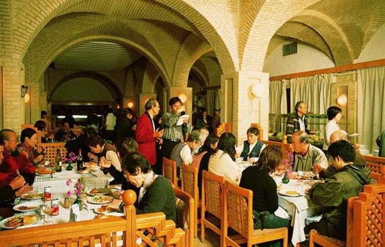 Yadis Oasis Tozeur - Restaurant - 4