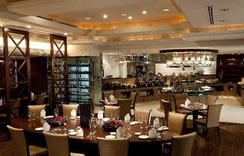 Kyoto Brighton Hotel - Restaurant - 38
