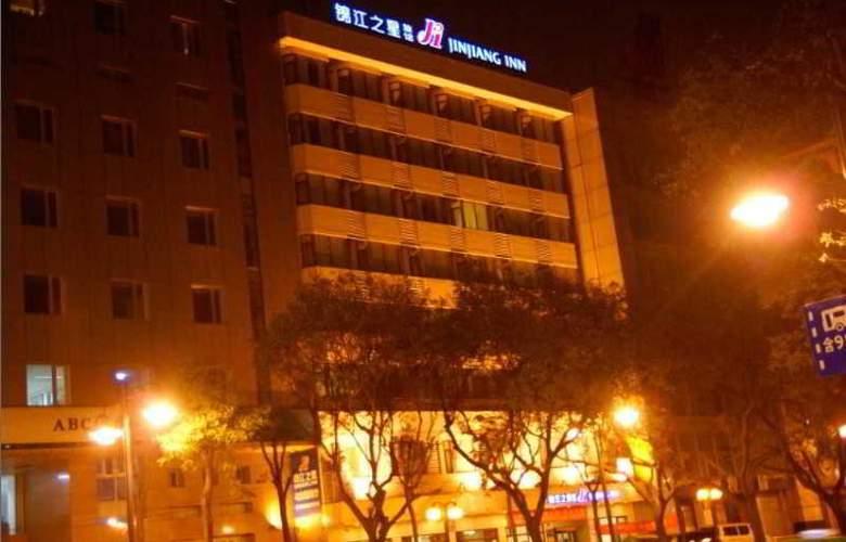 Jinjiang Inn (Wanda Plaza,Jiefang Road,Xi´an) - Hotel - 5