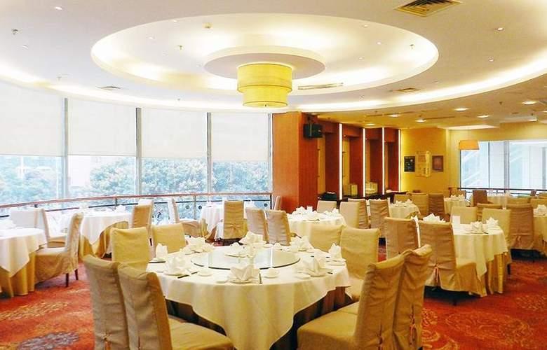 Best Western Fuzhou Fortune Hotel - Restaurant - 41