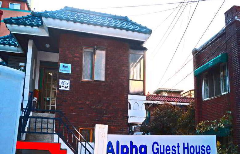 Alpha Guesthouse - Hotel - 8