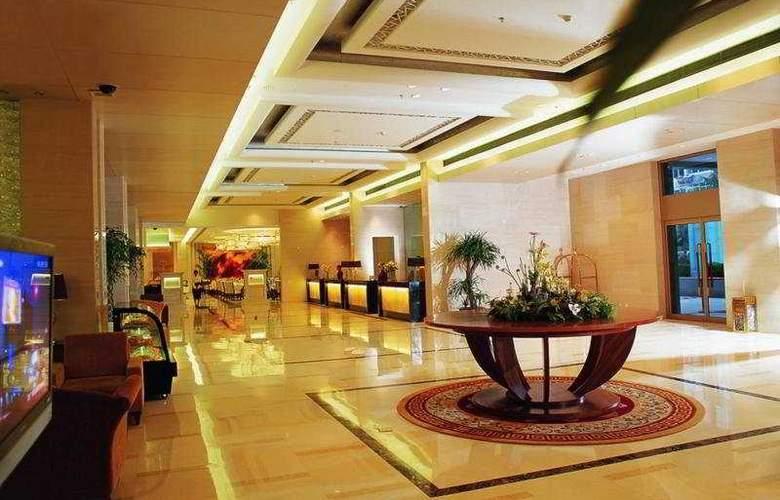 New Happy Inn International - Hotel - 0