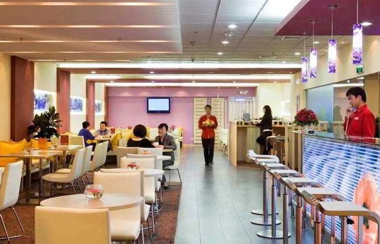ibis Harbin Shangzhi - Hotel - 4