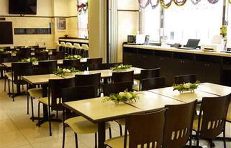 Toyoko Inn Tsukuba Express Yashio-Eki Kita-Guchi - Restaurant - 4