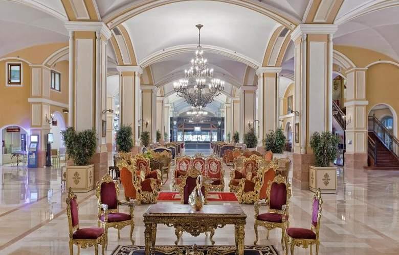 Wow Kremlin Palace - General - 14
