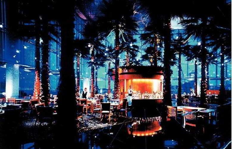 Pan Pacific Yokohama Bay Hotel Tokyu - Hotel - 2