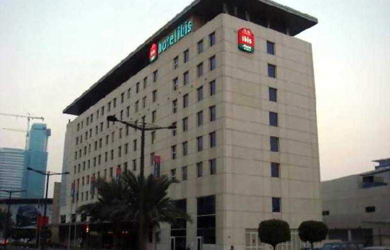 Ibis World Trade Centre - Hotel - 0