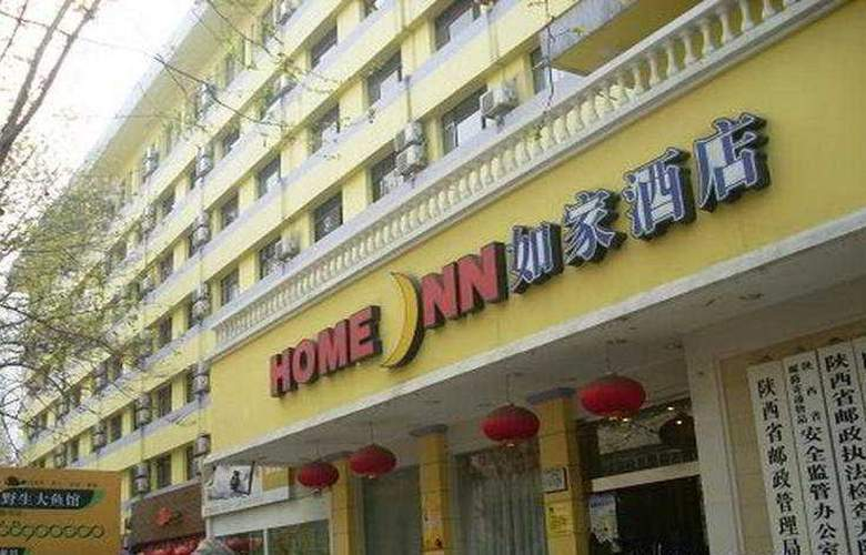 Home Inn Hanguang Men Small Goose Pagoda - General - 1