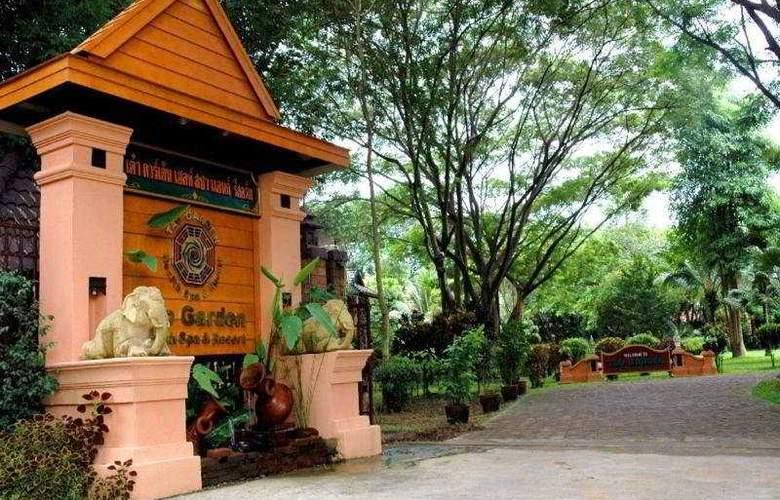 Tao Garden Health Spa & Resort - General - 2