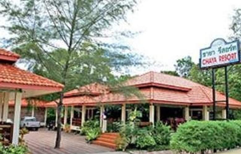 Chaya Resort - Hotel - 0