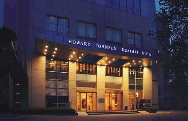 Howard Johnson Huaihai - Hotel - 0
