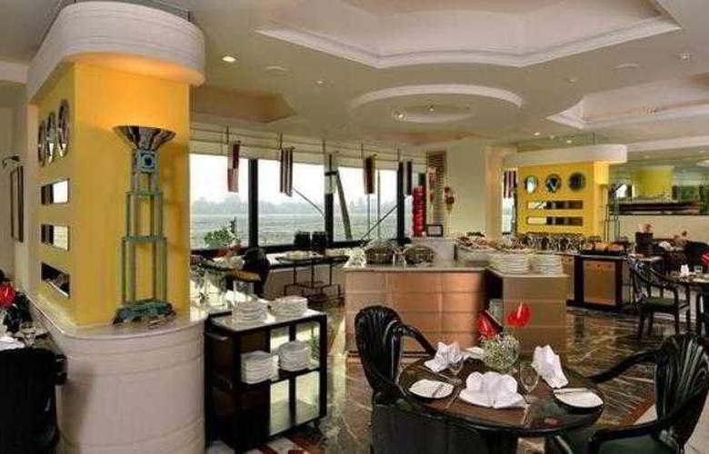 Marine Plaza - Restaurant - 7